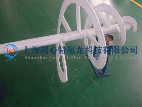 四氟搅拌-化工螺带
