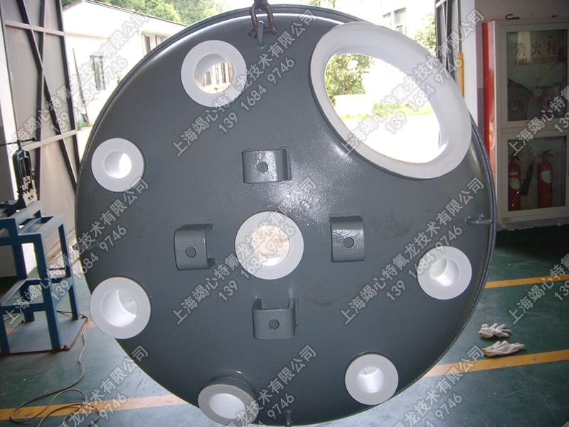 四氟衬里产品-化工设备标准封头衬氟
