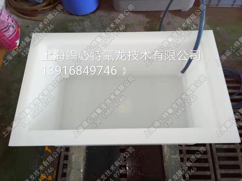 半导体产品四氟槽焊接-PVDF槽体制作
