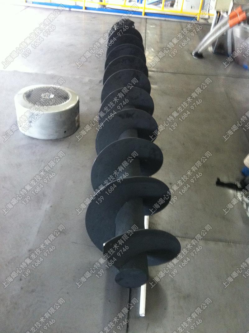 特氟龙工业喷涂-叶轮喷涂